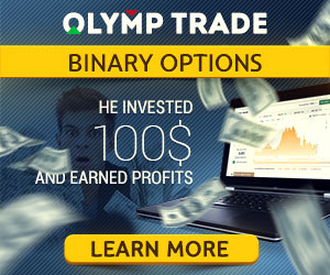 Binary options with low deposit